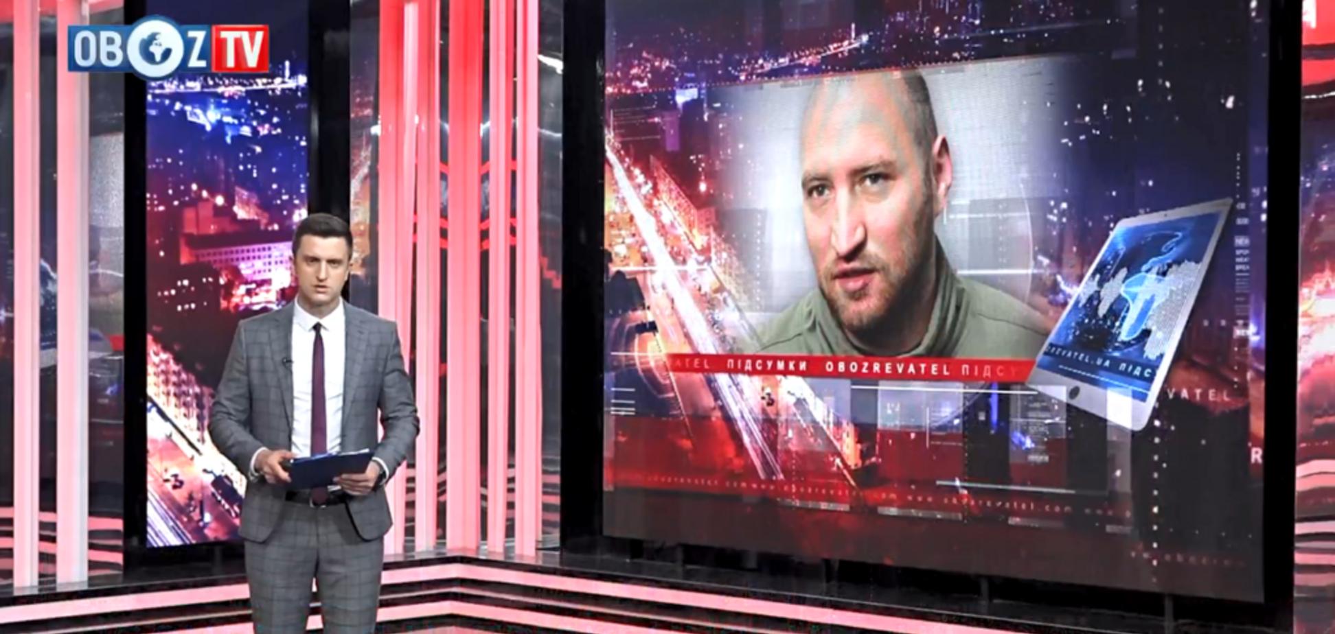 Загибель бійців ЗСУ на Донбасі: Гай жорстко висловився про 'перемир'я'