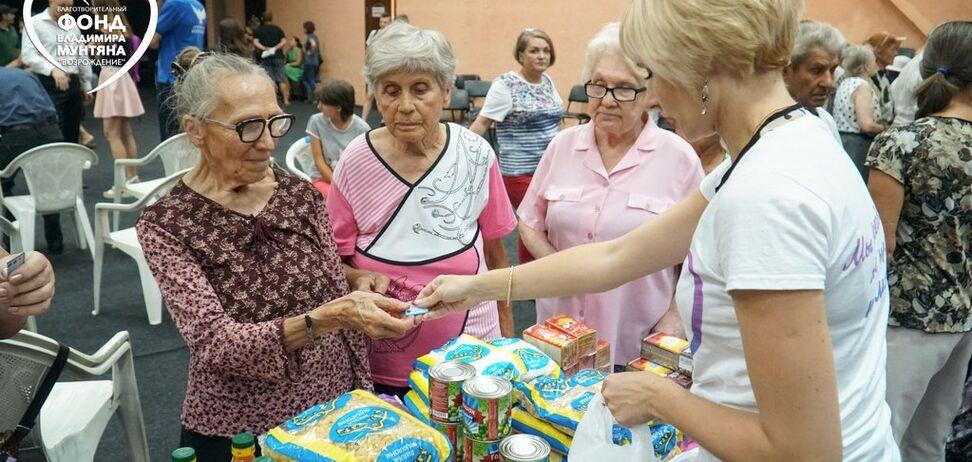 Благотворительный фонд Владимира Мунтяна продолжает помогать пожилым людям