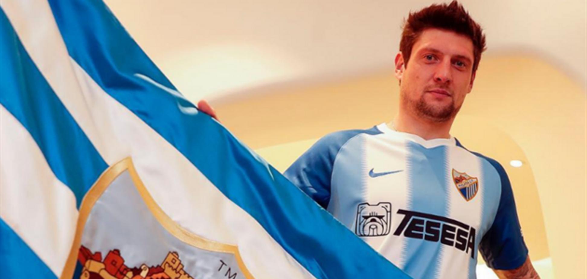 Скандального украинского форварда выгнали из испанского клуба