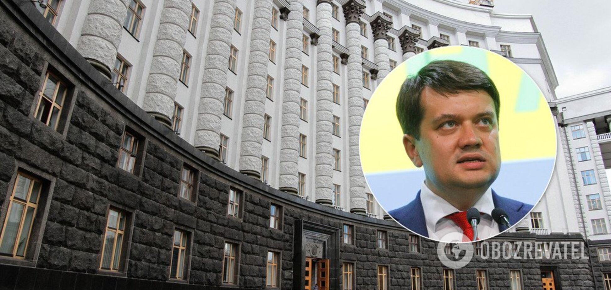 Кабмін по-новому: які міністерства ліквідують у Зеленського
