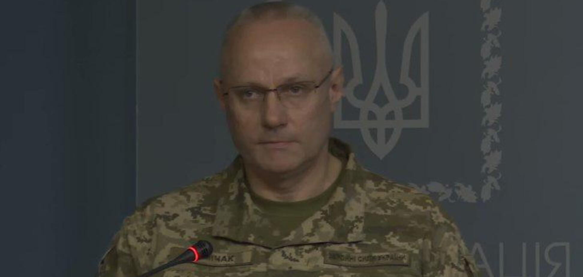 Трагічна загибель 4 військових на Донбасі: Хомчак виступив із заявою