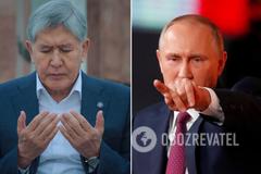 Атамбаєв і Путін