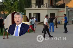 У Киргизстані зі штурмом затримали Атамбаєва
