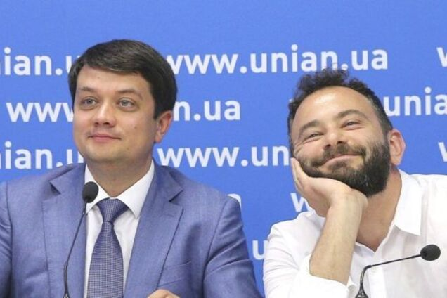 Разумков и Дубинский