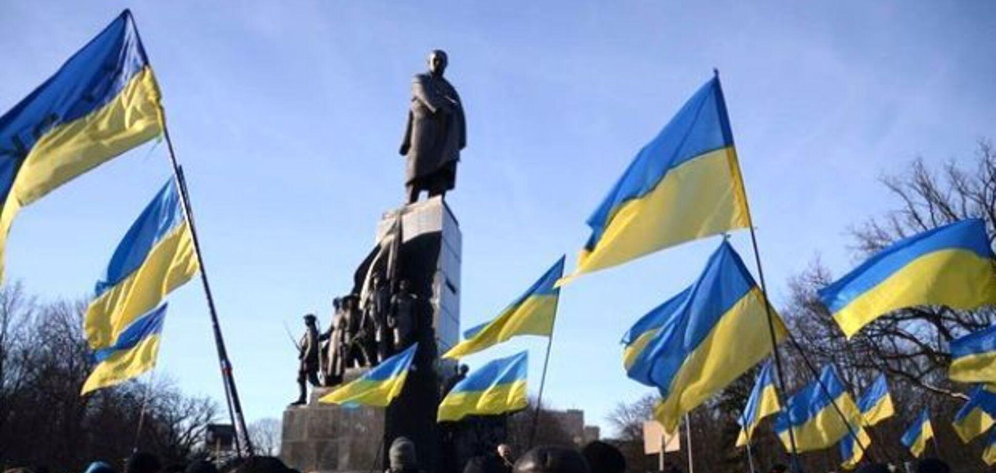 Майдан в Харкові