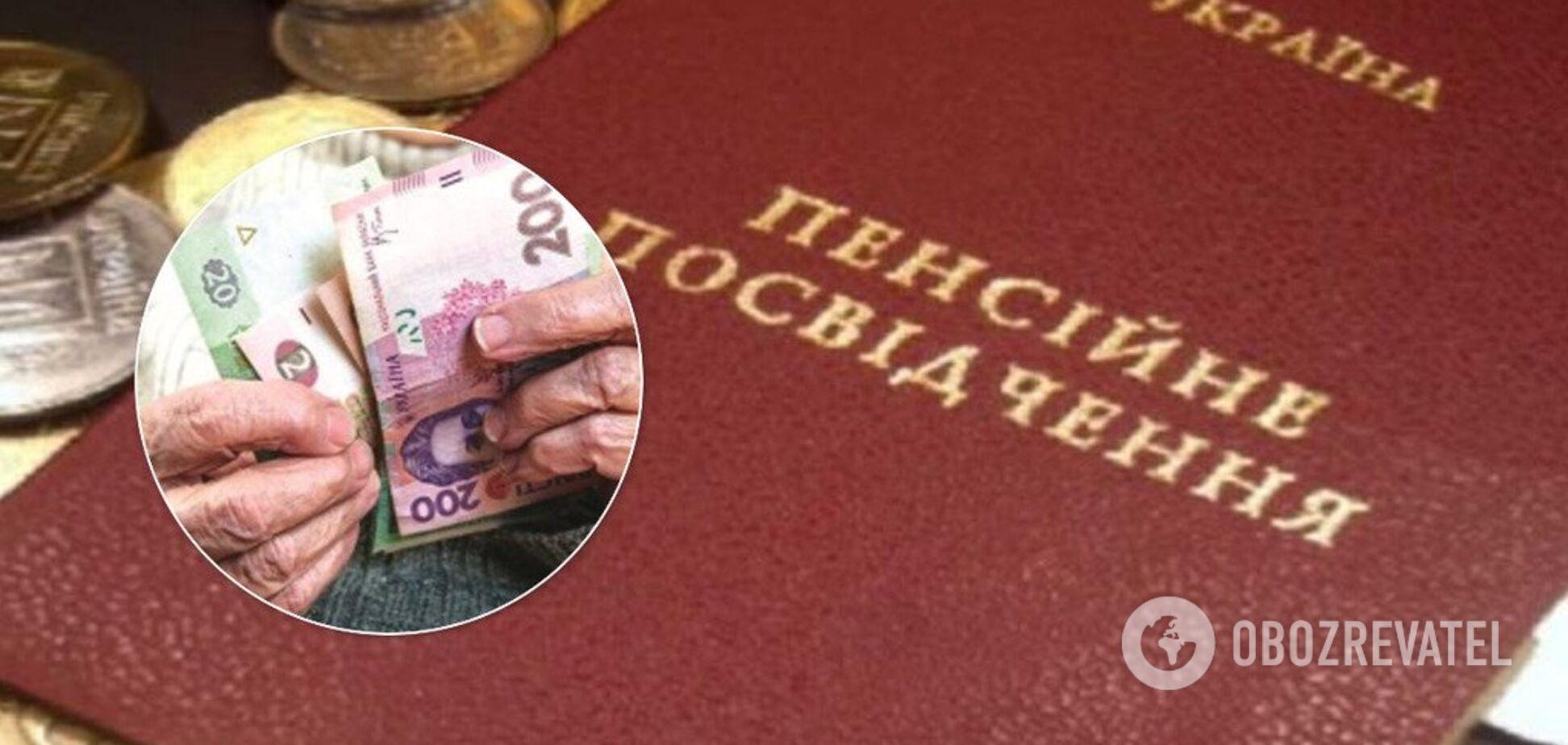 'Зеленський проводить грошову реформу'. Шахраї придумали нову схему для пенсіонерів