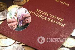 В Україні підвищать пенсійний вік: які умови готують у 'Слузі народу'