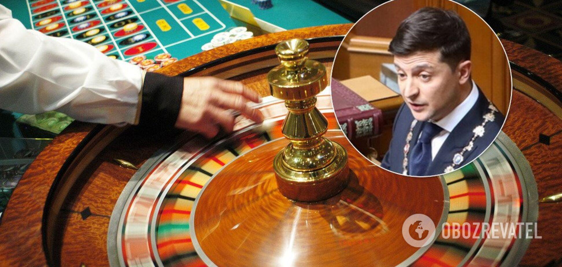 'Легализуем азартные игры': Зеленский сделал резонансное заявление
