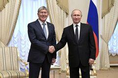 Путин введет войска в Кыргызстан? Названо условие