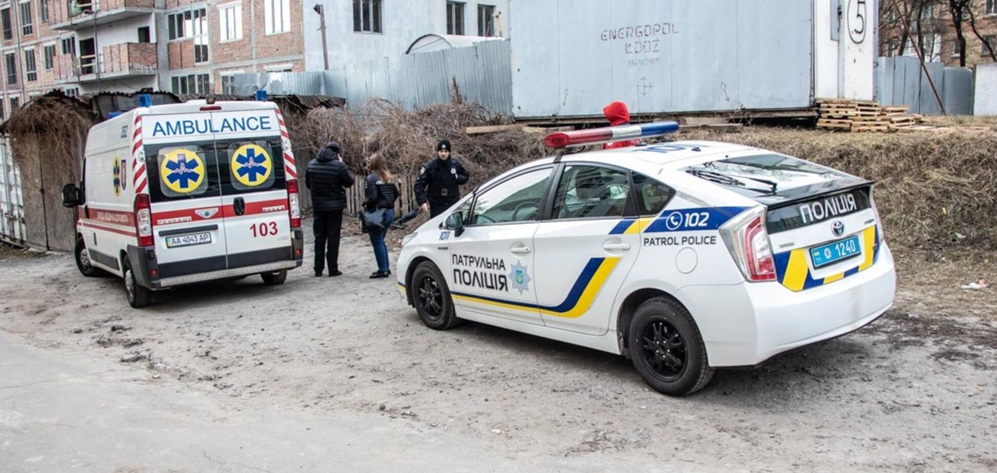 У Києві знайшли труп іноземця