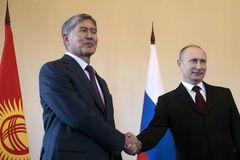 Киргизия на гране гражданской войны: что сделает Россия