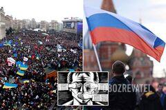 Українці не пробачають образ владі, а росіяни терплять – журналістка з РФ
