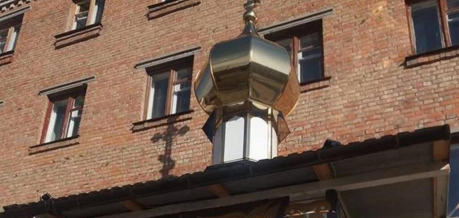 На Дніпропетровщині невідомі підпалили храм ПЦУ: відео пожежі