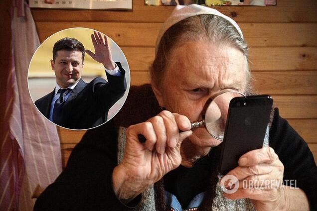 В Украине хотят ввести новый пенсионный возраст: чего ожидать