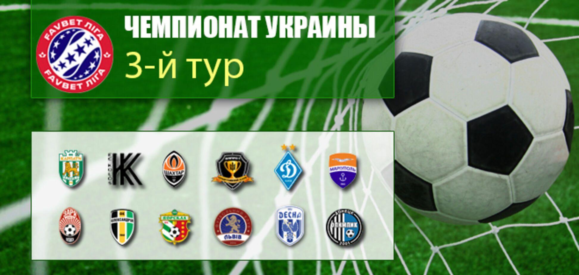 3-й тур Прем'єр-ліги: результати, відео голів та таблиця