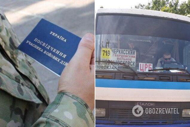 Под Днепром водитель отказался везти ветерана АТО по удостоверению