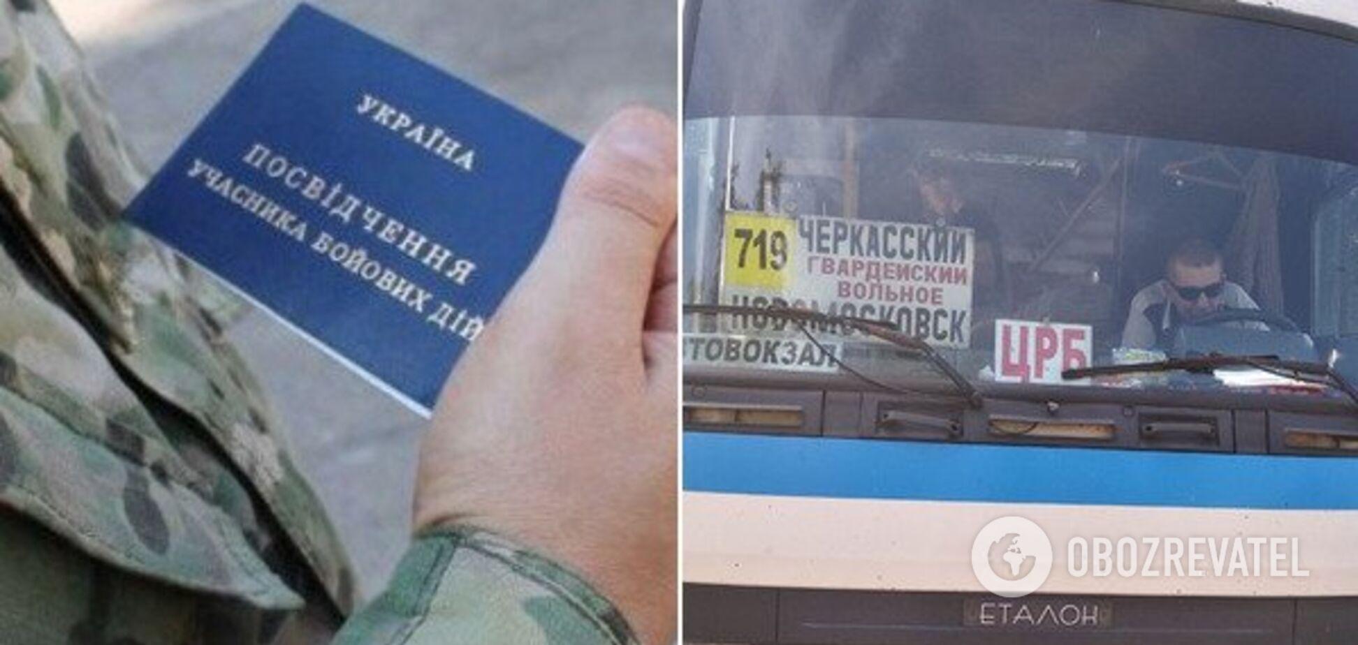 Під Дніпром водій маршрутки нагрубив ветерану АТО і пасажирці: в мережі обурені