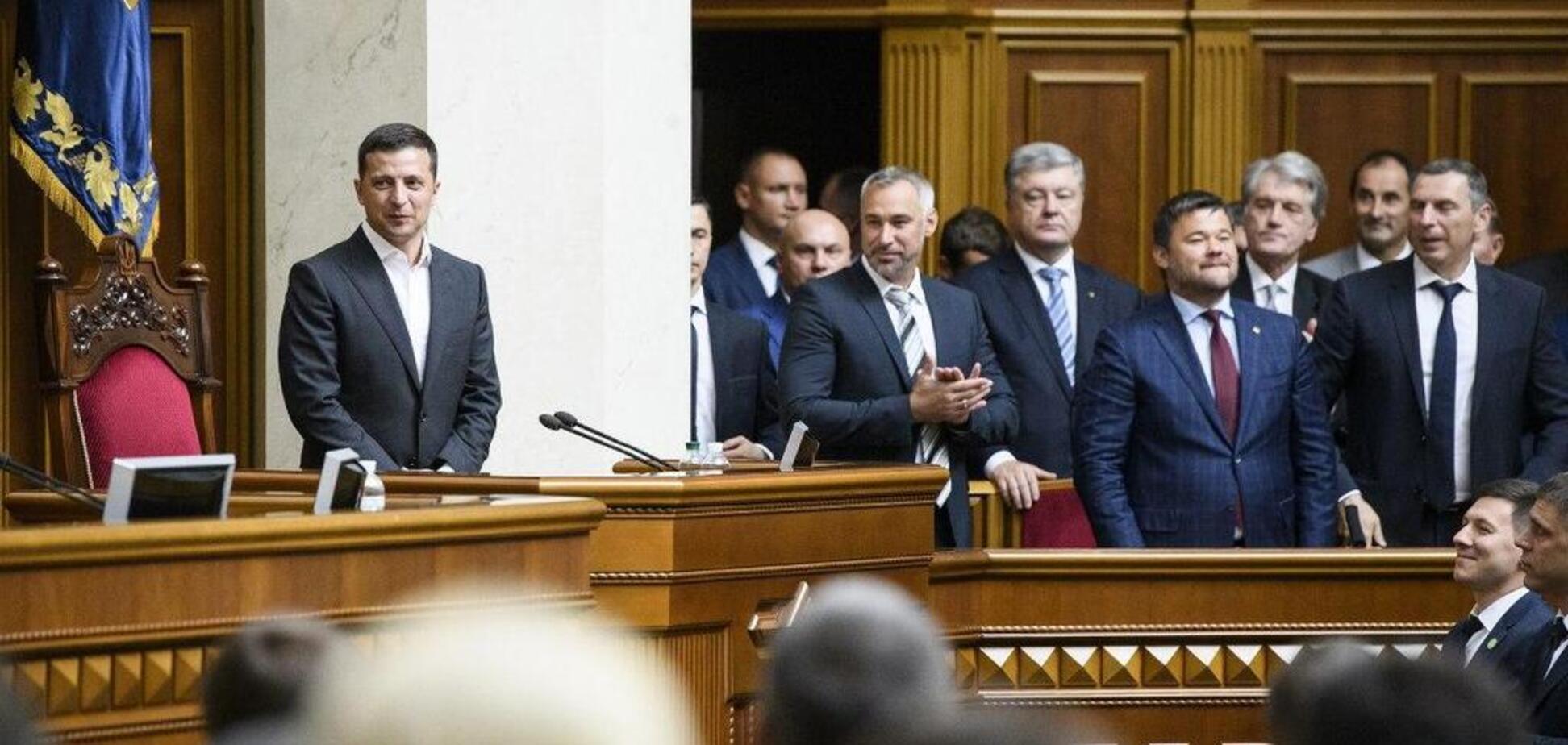 'Подушки безопасности' для Украины больше нет
