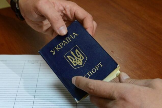 В Україні масово пропонують документи за гроші