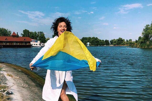 Цибульська з прапором України