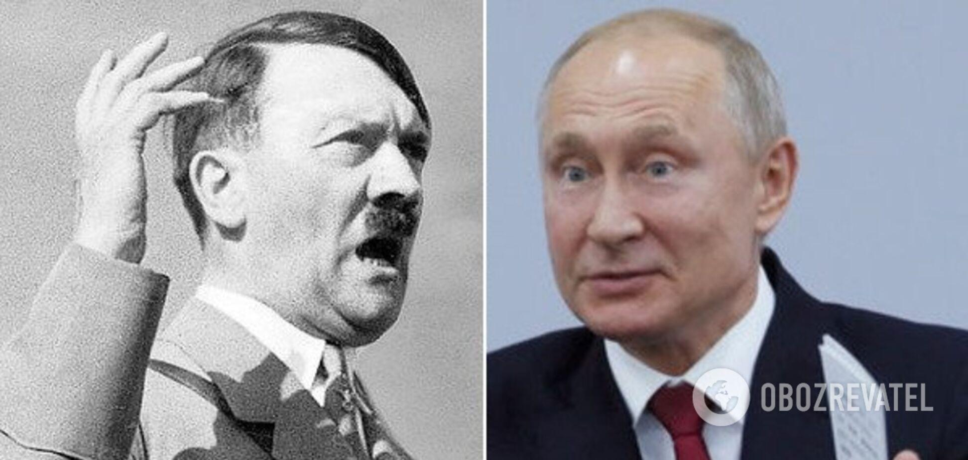 Адольф Гітлер і Володимир Путін