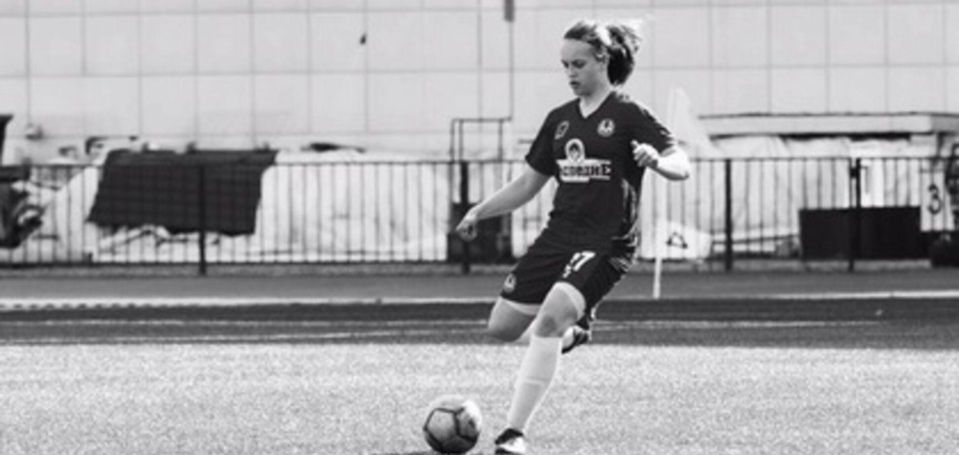 Российская футболистка-чемпионка умерла в 23 года от остановки сердца
