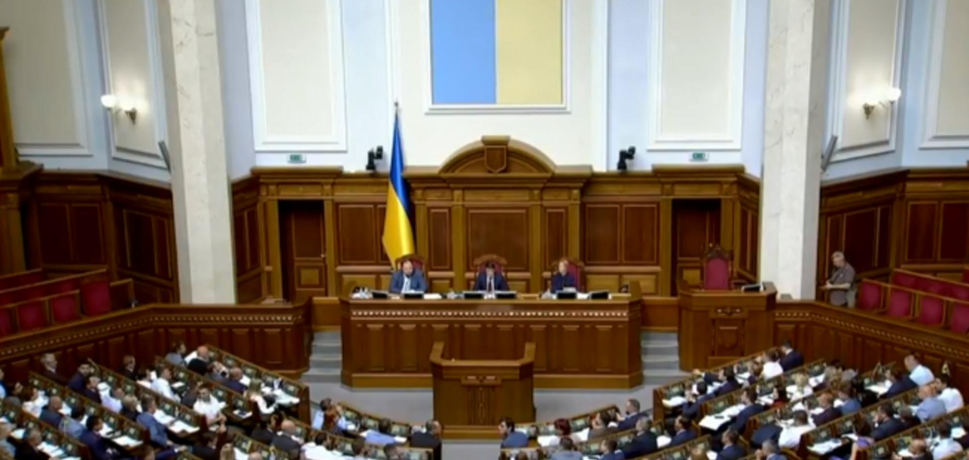 Імпічмент президента: Рада ухвалила історичне рішення