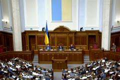 Импичмент президента: Рада приняла историческое решение