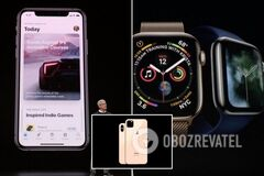 Apple представит новый iPhonе и умные часы: все детали ежегодной презентации