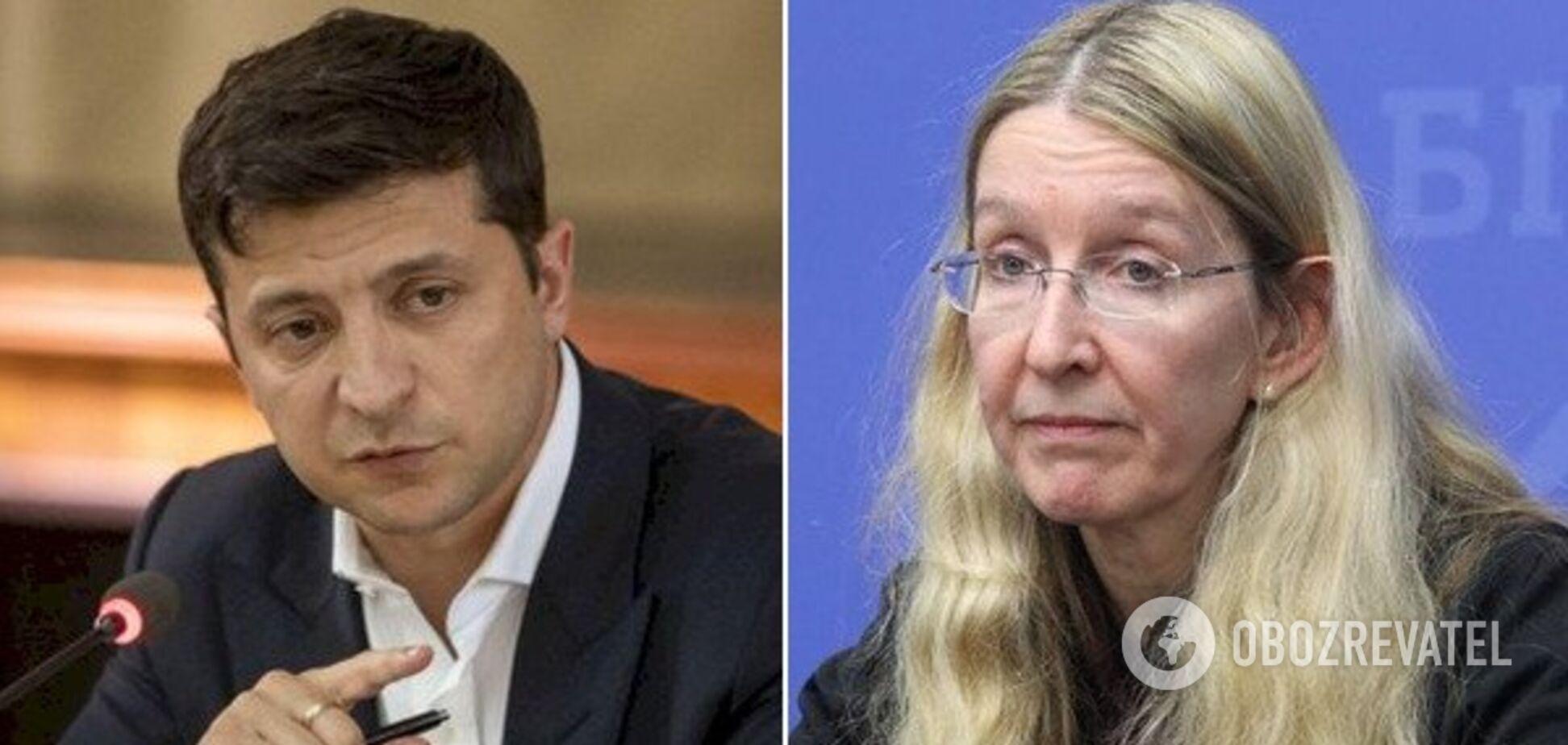 Владимир Зеленский и Ульяна Супрун