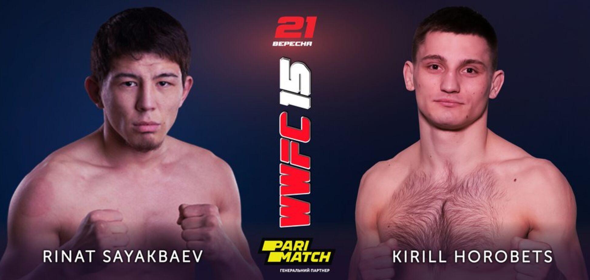 Кирилл Горобец vs Ринат Саякбаев: бой за вакантный титул чемпиона мира WWFC в весе до 70,3 кг