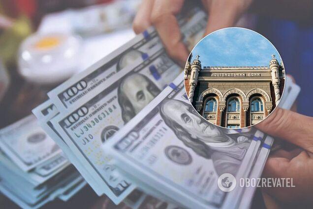 НБУ зняв обмеження на виведення валюти для інвесторів