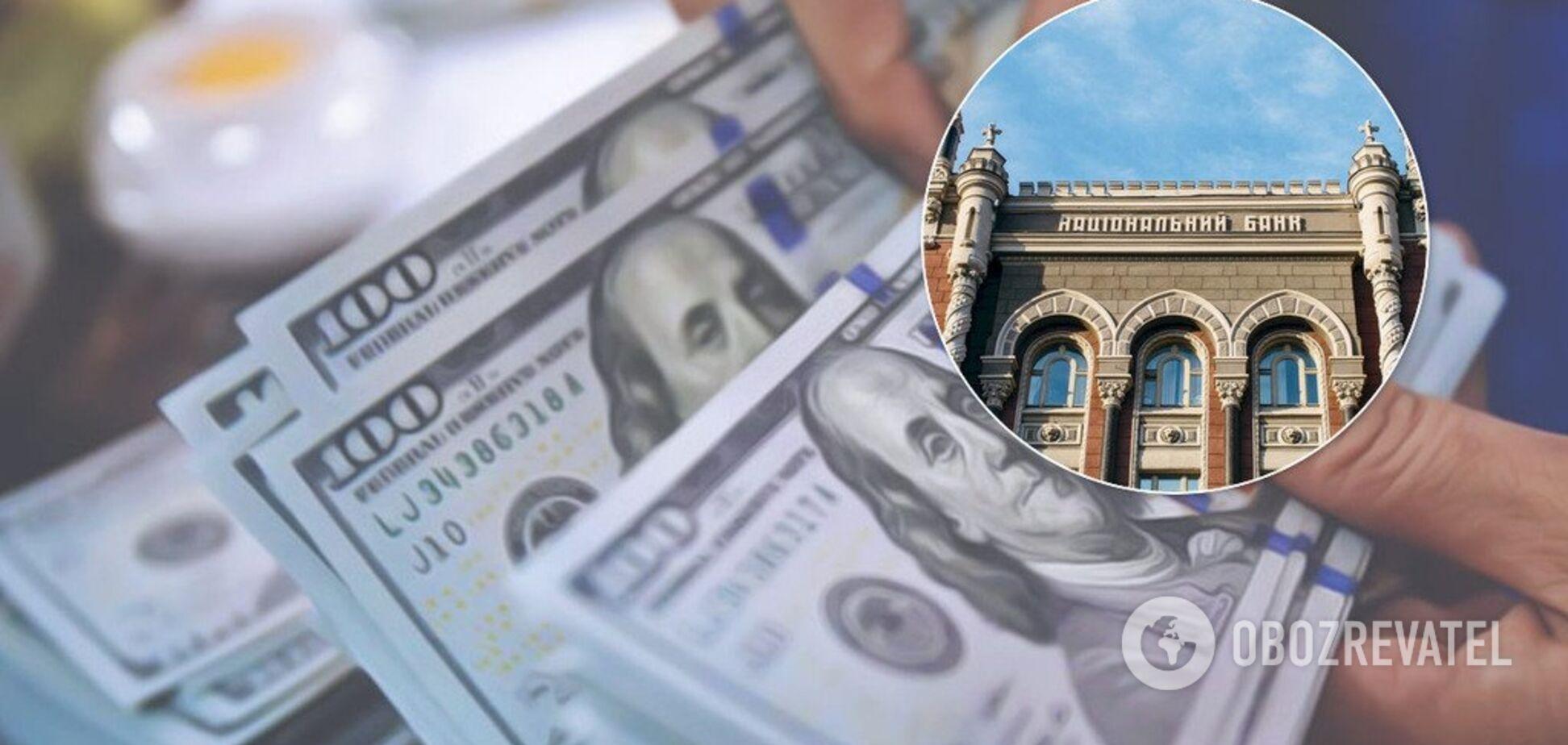 НБУ прибрав обмеження на виведення валюти: що дозволили іноземцям