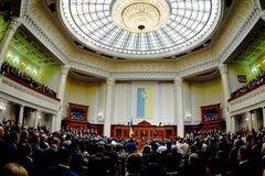 'Слуги народа' почти в полном составе: кто голосовал за закон об импичменте