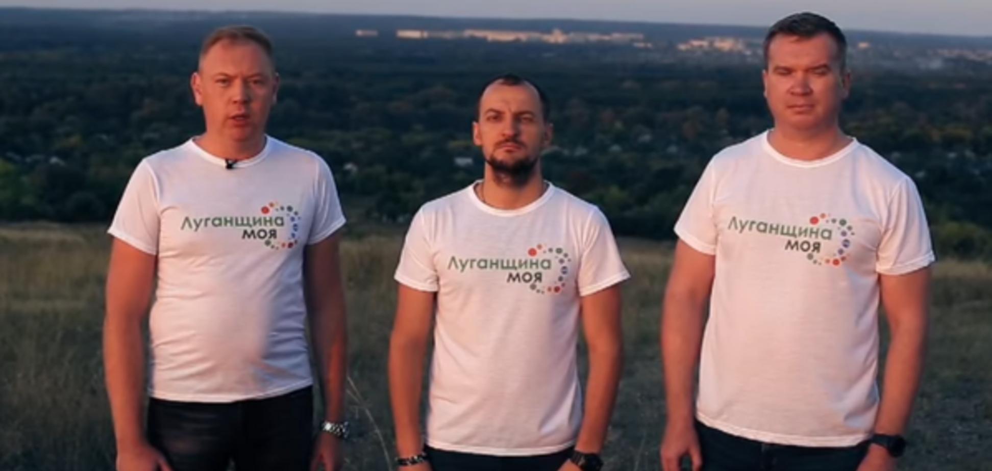 Переселенці втрапилив 'Миротворець' за план 'прориву' в Луганськ