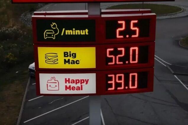 Указатель показывает цену зарядки, стоимость Mig Mac и Happy Meal