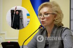 Денисова повідомила про операцію Бекірова