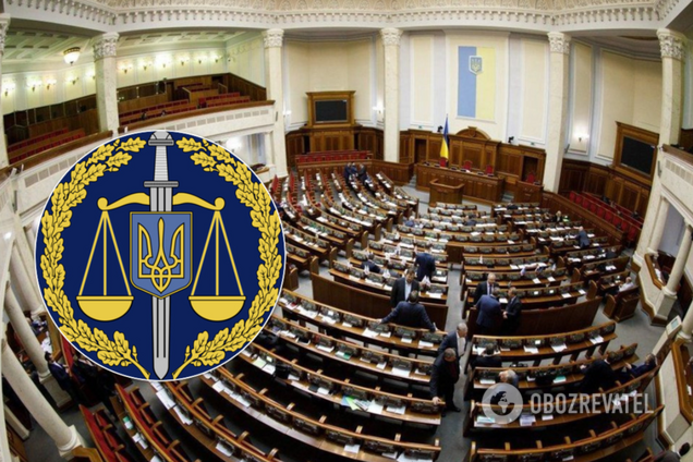 Рада подержала законопроект о реформе прокуратуры