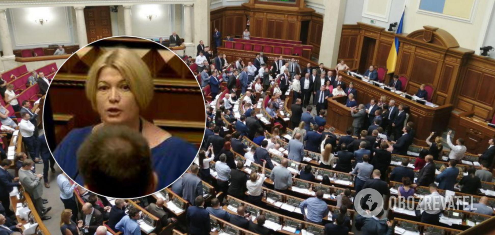 Геращенко назвала 'слуг народу' 'зеленими чоловічками'