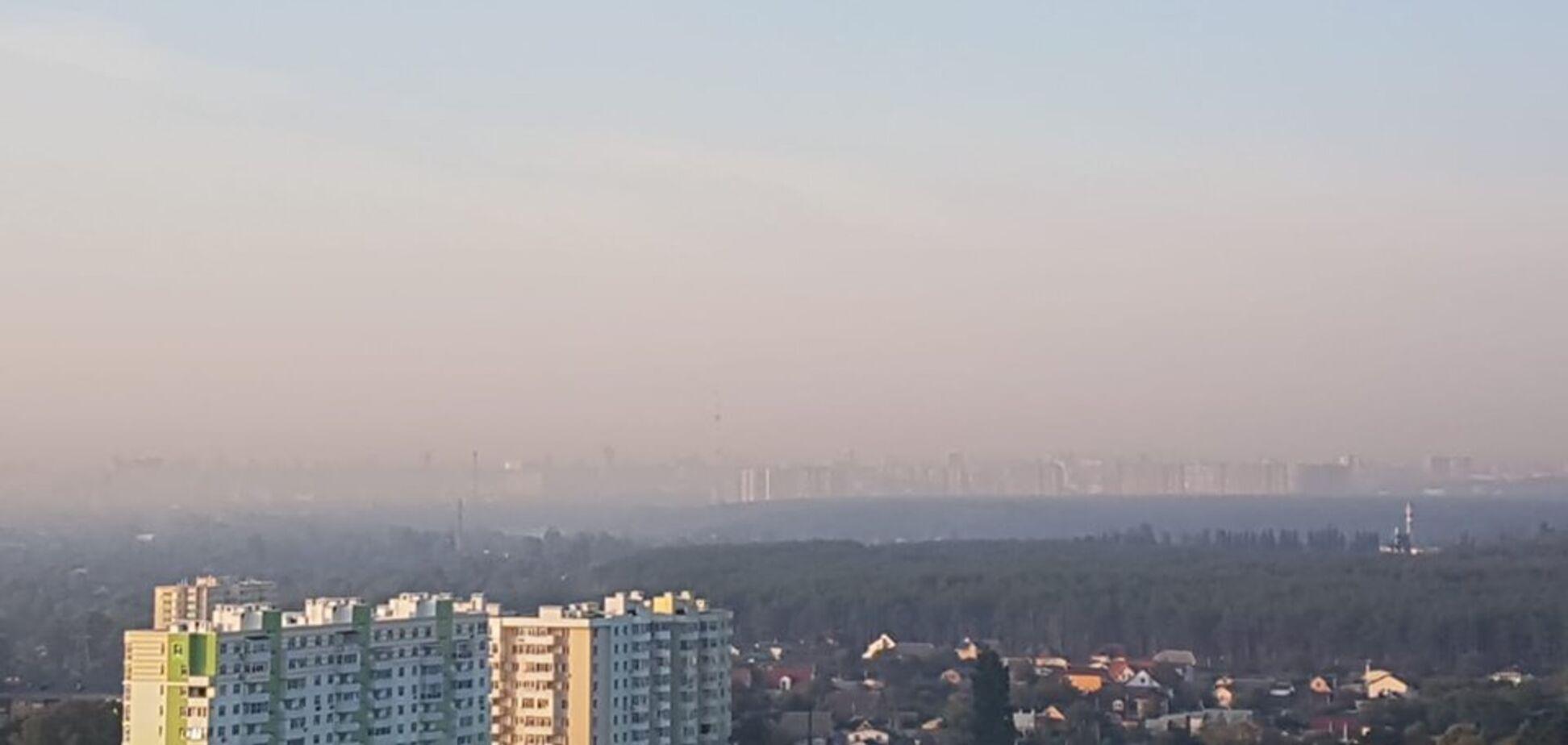 У Києвірайон затягнуло небезпечним смогом