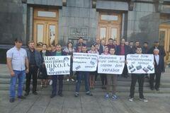 'Нам потрібна школа, а не обіцянки!' Під Офісом президента волиняни зібрались на мітинг