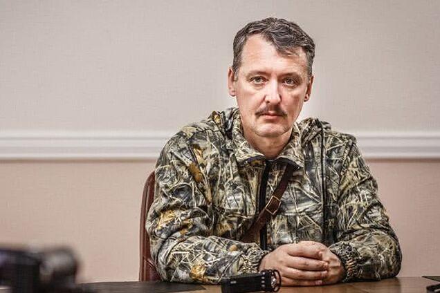 """Игорь Гиркин, """"экс-министр обороны ДНР"""", полковник ФСБ в отставке"""