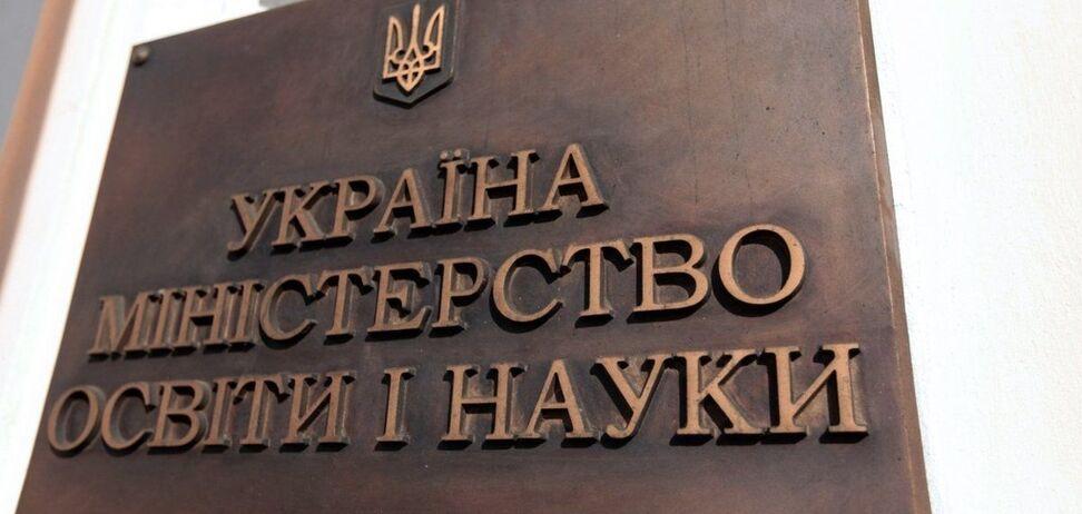Кабмін звільнив трьох заступників міністра освіти і призначив двох радників: названі імена