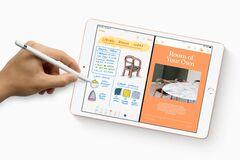 Apple показала новый iPad: подробности и фото