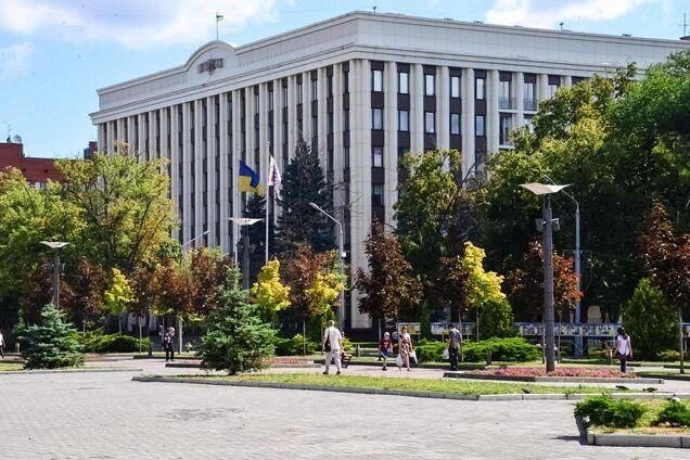 Днепропетровская областная государственная администрация