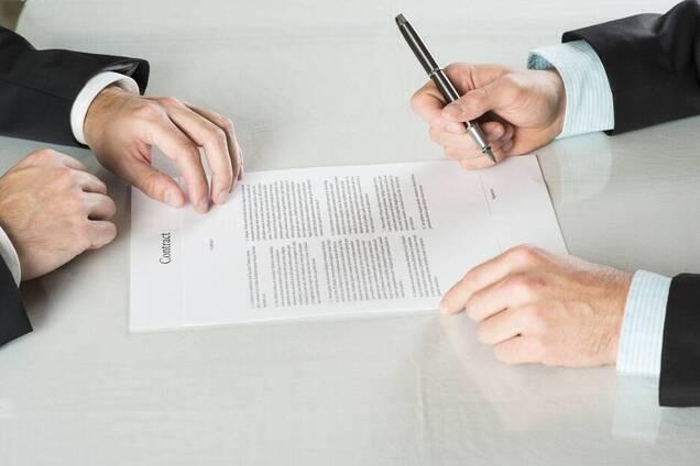 Підписання договору, ілюстрація
