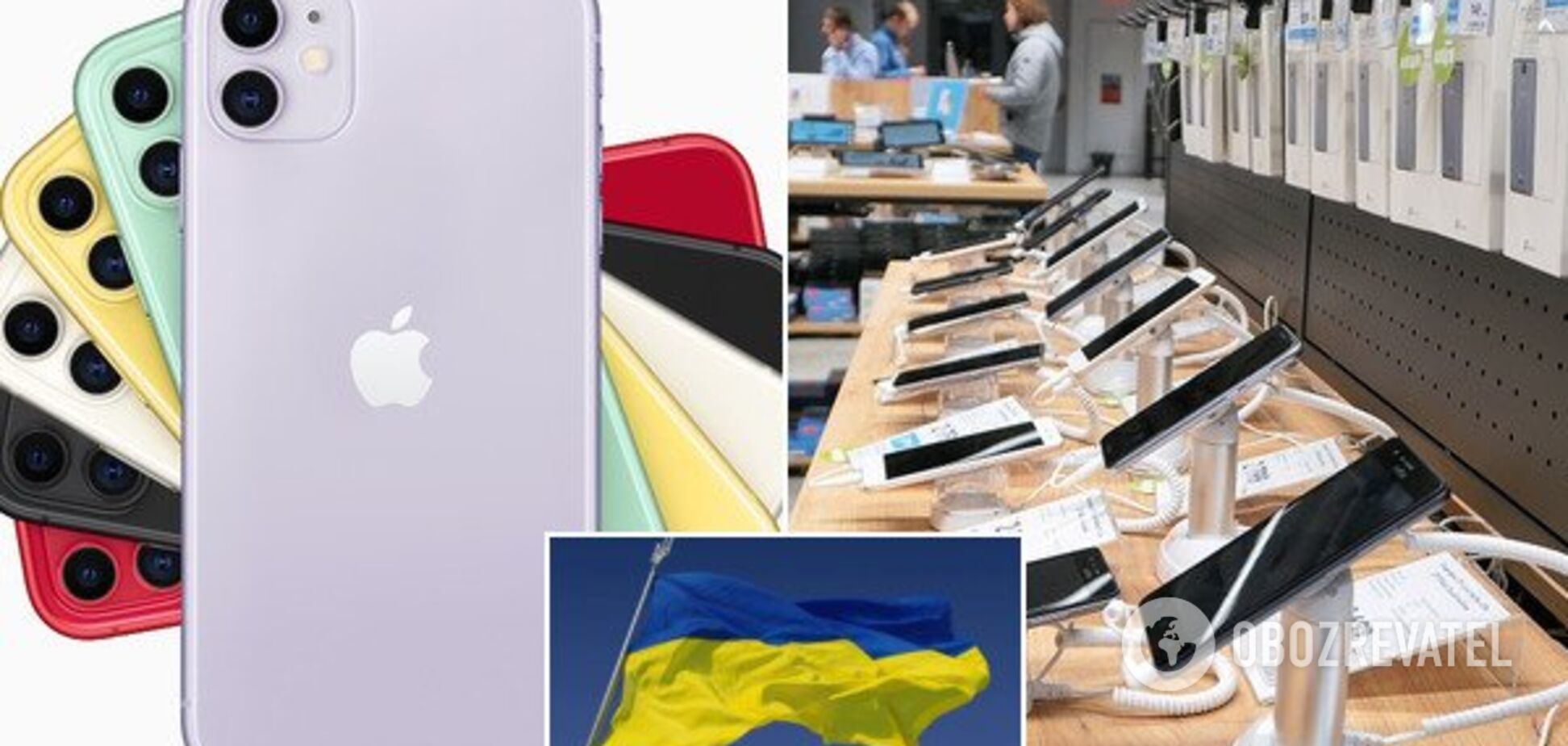 Apple представила iPhone 11: сколько будет стоить в Украине