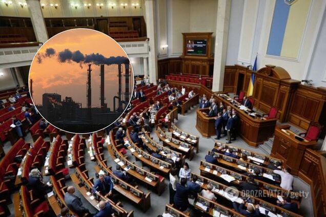 Парламент змінив закон про приватизацію: що тепер буде