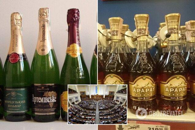 Шампанське і коньяк – Рада ухвалила закон