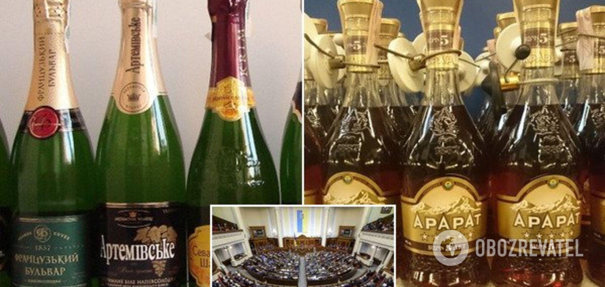 В Україні заборонять назви 'шампанське' і 'коньяк': чого чекати і кому це може нашкодити